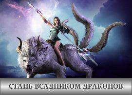 Клиентская игра Icarus