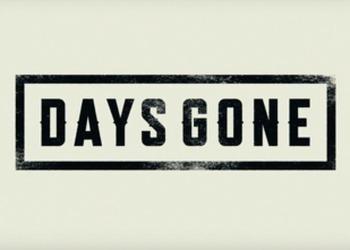Компьютерная игра Days Gone выйдет не раньше 2019 года