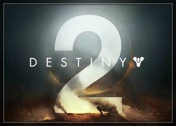 Компьютерная игра Destiny 2 будет на PC как влитая