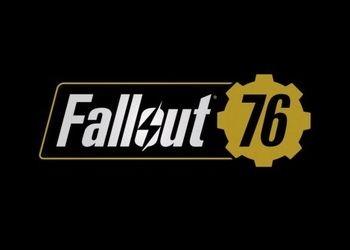 Бета-тестирование компьютерной игры Fallout 76 стартует не раньше октября