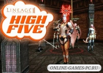 Lineage 2 High Five