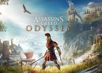 Комплект улучшений для компьютерной онлайн игры Assassin's Creed: Odyssey
