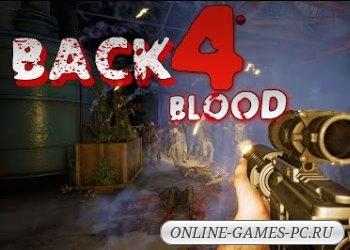 онлайн игра шутер Back 4 Blood