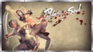Клиентская игра Blade and Soul