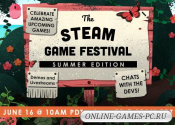 фестиваль Steam