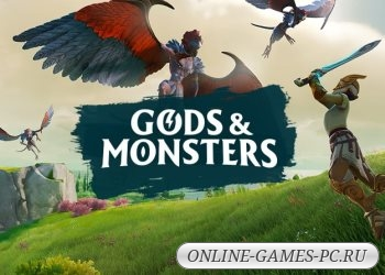 приключенческая игра Gods & Monsters