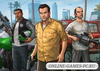 компьютерная игра Grand Theft Auto V