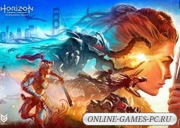 игра экшен Horizon Forbidden West
