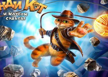 Компьютерная игра Инди Кот на Андроид