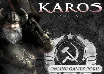 онлайн игра на ПК Karos