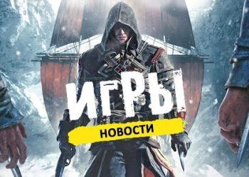 новости компьютерных онлайн игр