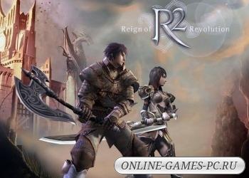 онлайн игра на пк R2 Online