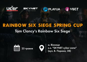 SKYNET Cyber Zone проведет турнир с Rainbow Six Siege