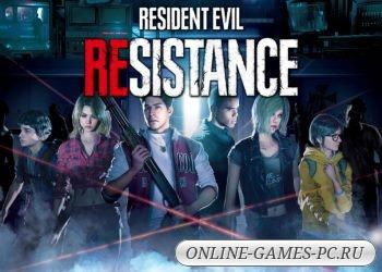 онлайн шутер на ПК Resident Evil Resistance