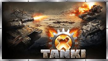 Клиентская игра Tanki X