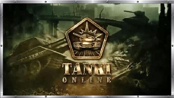 Браузерная игра Танки Онлайн