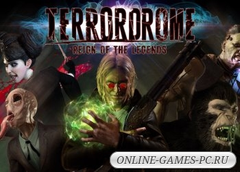 игра файтинг Terrordrome Reign of the Legends