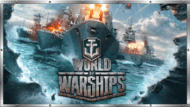 Клиентская игра World of Warships