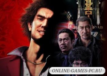 компьютерная игра Yakuza Like a Dragon
